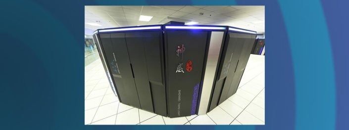 قوی ترین ابر رایانه به دست چینی ها ساخته شد