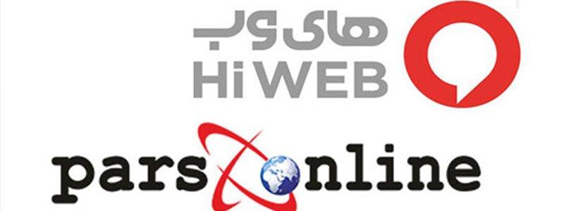 ادغام های وب و پارس آنلاین اتفاقی بزرگ و نقطه عطفی در صنعت ICT،