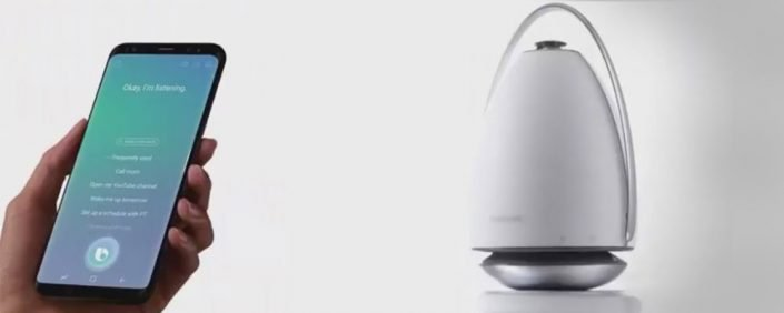 دستیاردستیار صوتی و اسپیکر هوشمند جدید ساموسنگ مبتنی بر بیکسبی صوتی هوشمند بیکسبی