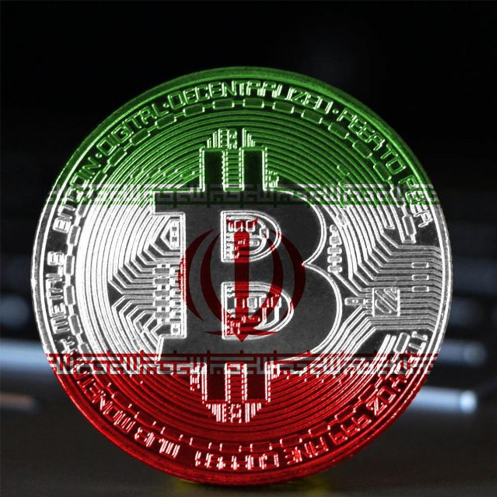 ارز رمز ایرانی
