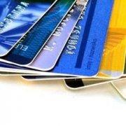 رمز دوم کارتهای بانکی